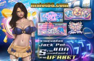 UFA Slot เกมไหนดี