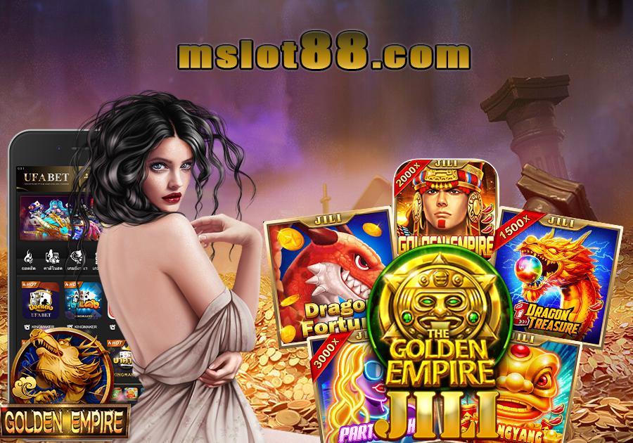 Golden Empire เปิดนครทองคำ เกมสล็อตแตกดี jili slot กับ UFABET